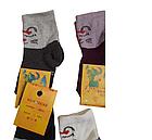 Носки детские на девочек хлопок стрейч Украина размер 12-14. От 6 пар по 7,50грн, фото 2