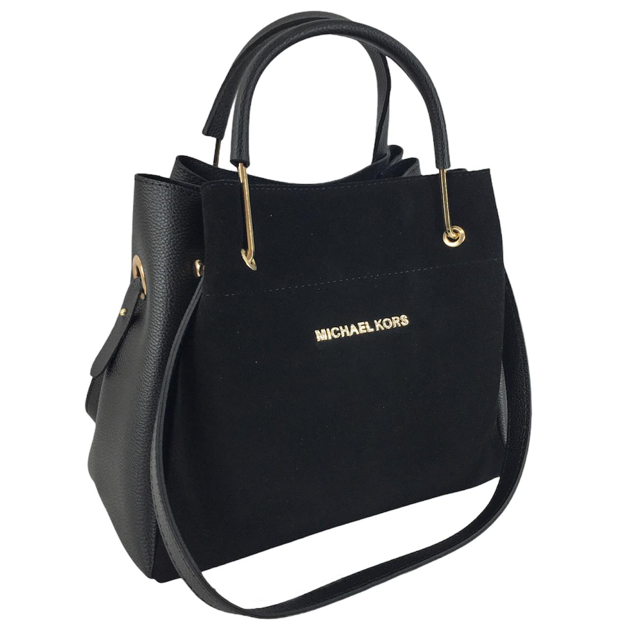 Женская замшевая mini сумка-шоппер Mісhаеl Коrs (в стиле Майкл Корс) с отстёгивающейся косметичкой