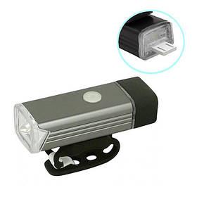 Велофонарь BST-001/2278-XPE, ALUMINUM, подсветка кнопки, аккум., ЗУ USB - флешка
