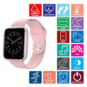 Smart Watch T80S, два браслета, температура тела, давление, оксиметр, pink