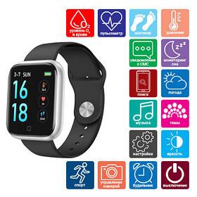 Smart Watch T80S, два браслета, температура тела, давление, оксиметр, silver