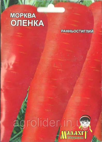 Семена моркови Аленка (профпакет) 20грамм