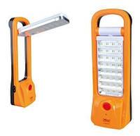 Светильники-трансформеры аккумуляторные
