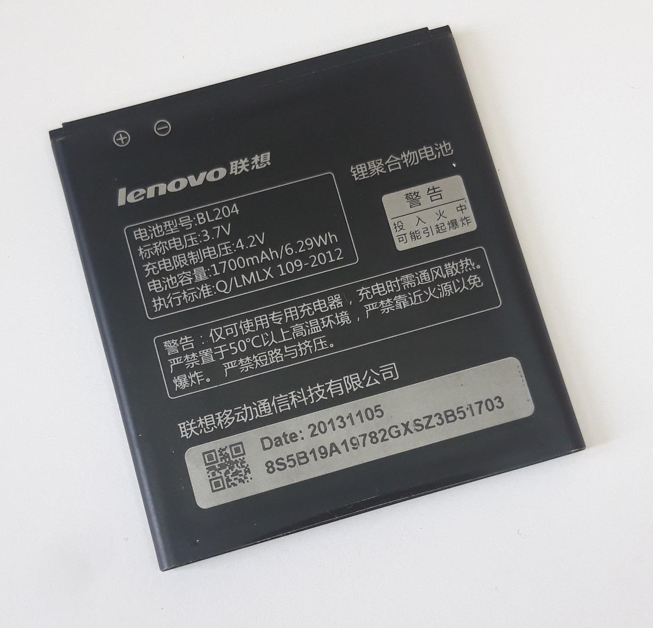 Акумулятор Lenovo BL204 (+1700 mAh) Original б.у