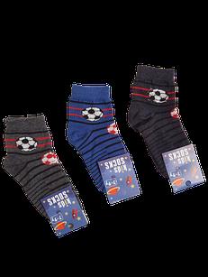Шкарпетки дитячі на хлопчиків бавовна стрейч Україна розмір 16-18. Від 6 пар по 7,50 грн
