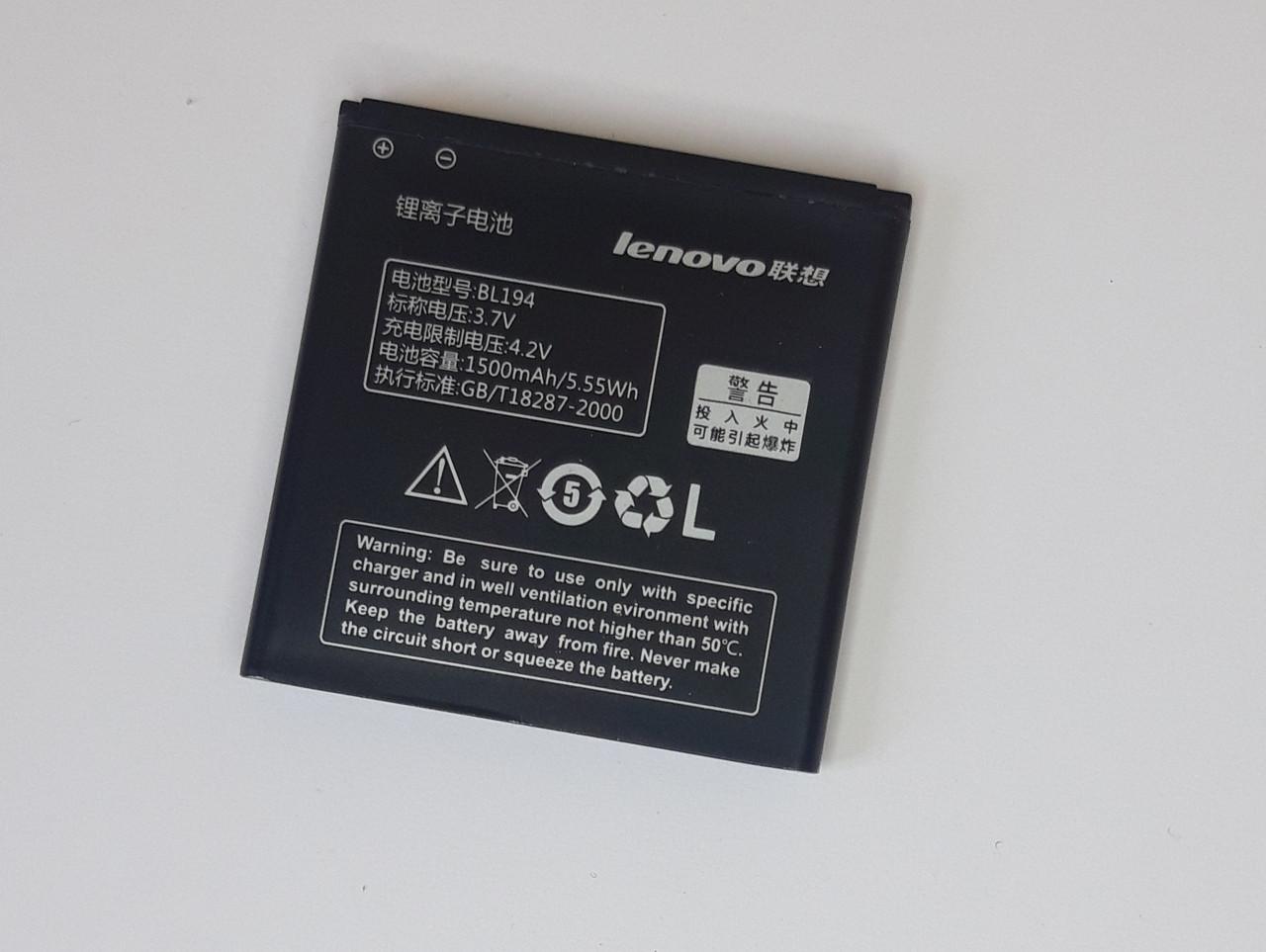 Аккумулятор Lenovo BL194 A288t / A298t / A520 / A660 / A698t / A690 / A326 / A5 1500 mAh оригинал б.у