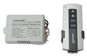 Пульт дистанційного управління 2 каналу Lemanso LMA050