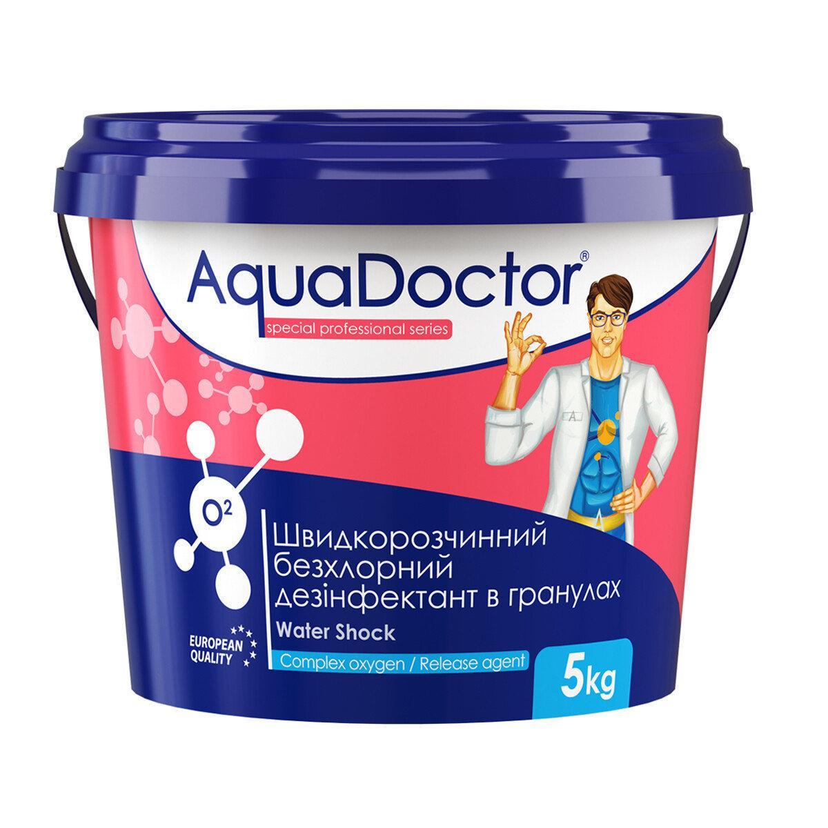 Дезинфектант на основе активного кислорода Aquadoctor Water Shock 1 кг (O2-1)