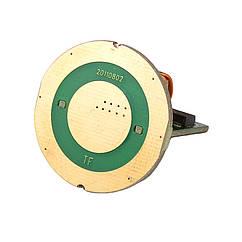 Цифровий драйвер світлодіода Luminus SST-90 (5 режимів, X6)
