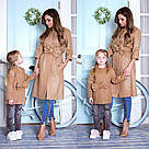 Пальто дитяче familylook 11027, фото 3