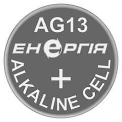 Батарейка годинникова лужна, Alkaline AG13 (LR44) Енергія 1.55 V