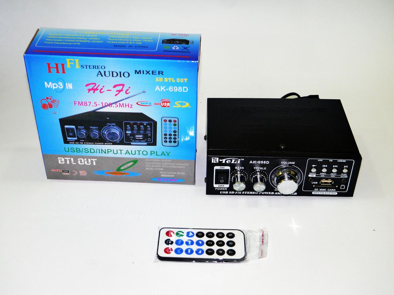 Усилитель Звука AK-698D FM USB Караоке 2x300 Вт