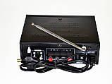 Усилитель Звука AK-698D FM USB Караоке 2x300 Вт, фото 5