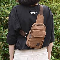 Рюкзак через плечо тканевый (СР-2001) Коричневый