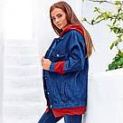 Джинсовая куртка 1405-0, фото 2