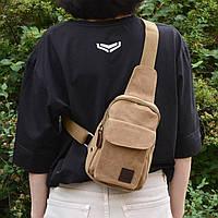 Рюкзак через плечо тканевый (СР-2001) Песочный