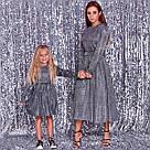 Платье Family Look женское люрекс 11415, фото 3