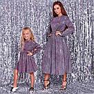 Платье Family Look женское люрекс 11415, фото 4