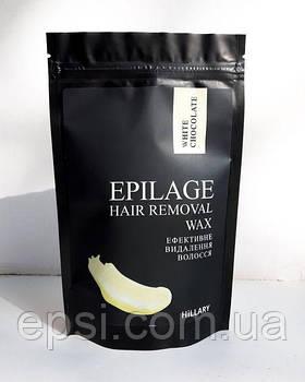 Гранули для епіляції Hillary Epilage White Chocolate 200 г 2314993812266