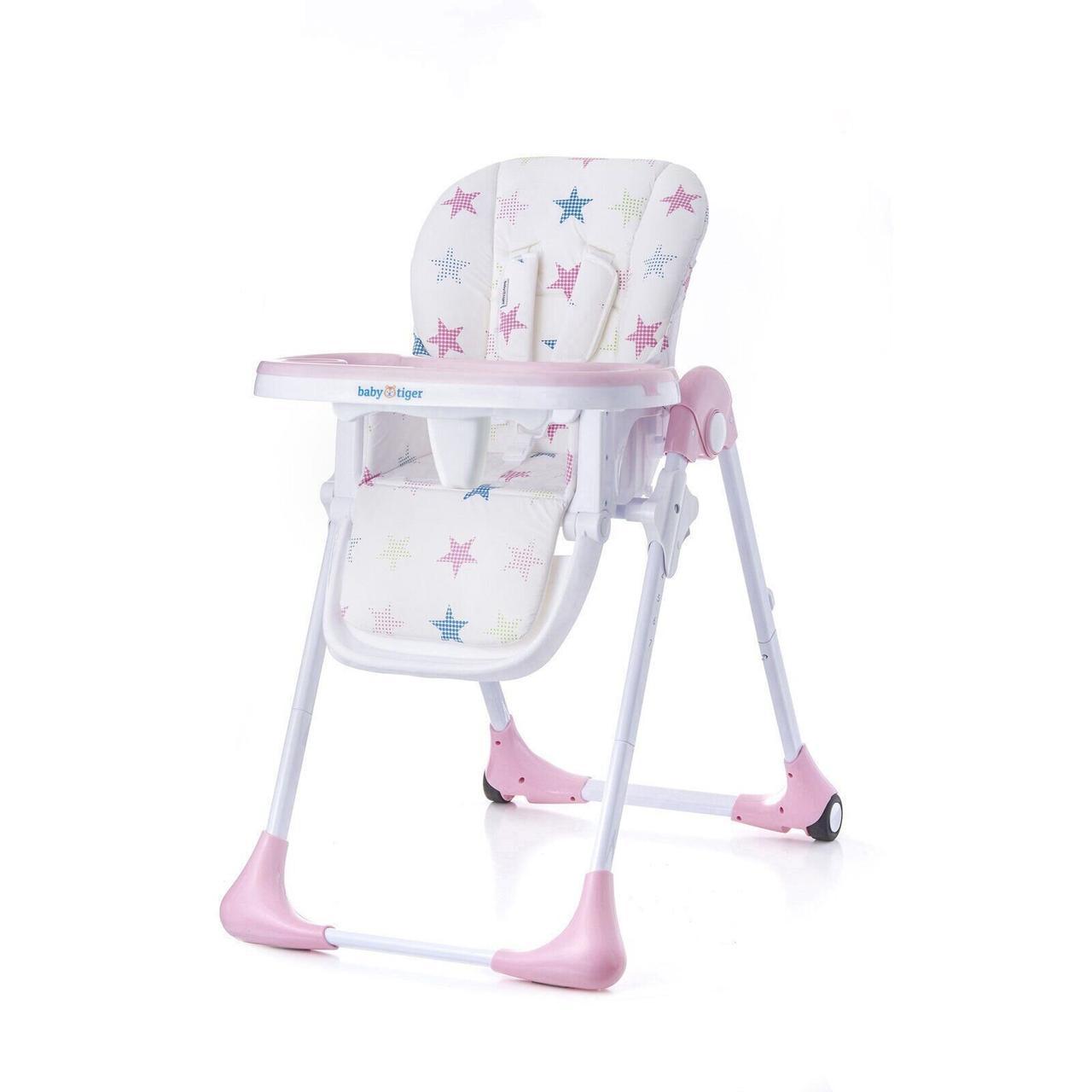 Стільчик для годування Babytiger Kiki Pink (BTKKIKIPNK0000)