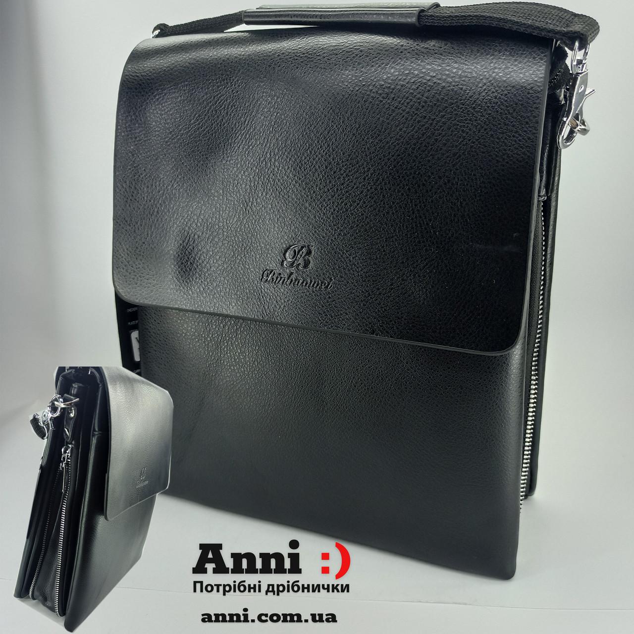 Мужская кожаная сумка через плечо 28 см*22 см Модель: V501-4