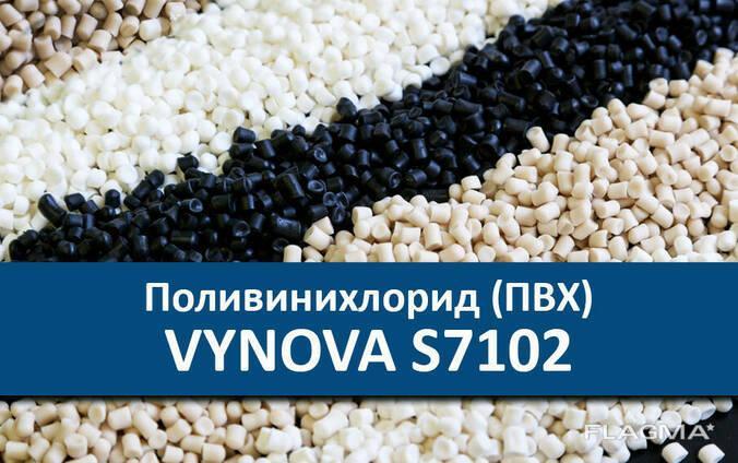 Смола ПВХ поливинилхлорид  суспензионный VYNOVA S 7102