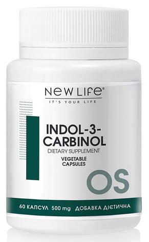 Індол-3-карбінол / Indol-3-carbinol - онкопротектор, очищення організму, фото 2