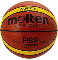 М'яч Баскетбольний Molten
