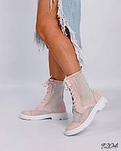 Летние ботинки с перфорацией пудра женские на низком ходу