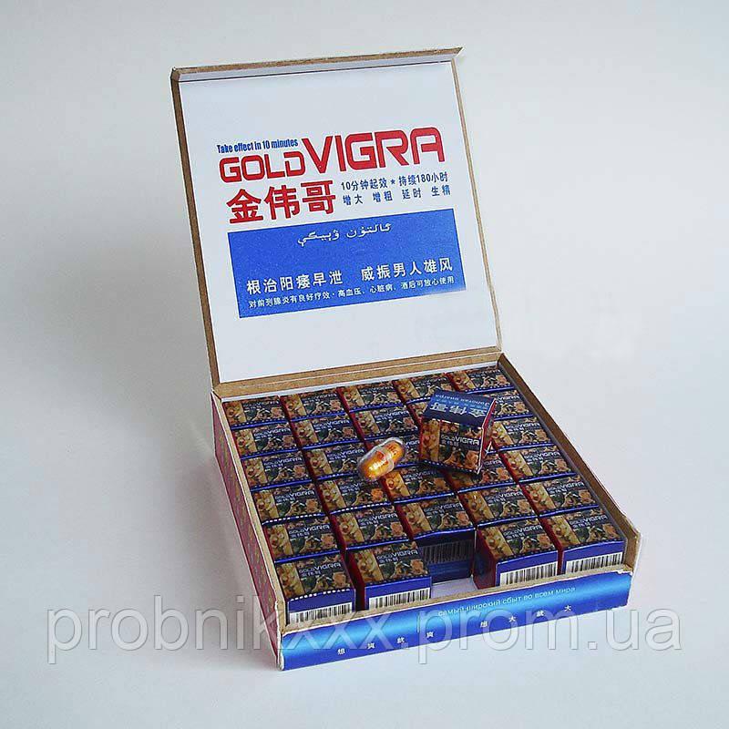 """Пробник """"Gold vigra"""" - Голд вигра """"Золотая вигра"""" капсулы для повышения мужской потенции."""