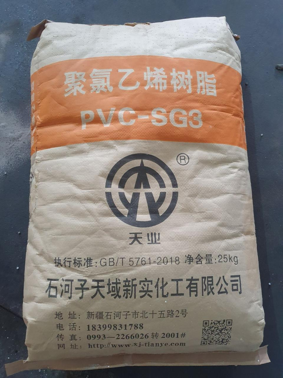 ПВХ поливинилхлорид  суспензионный SG 3 (Китай), константа 70