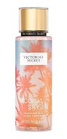 Парфумований спрей для тіла Victoria's Secret Coral Sky