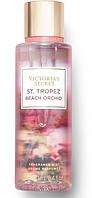 Парфумований спрей для тіла Victoria's Secret St. Tropez Orchid Beach