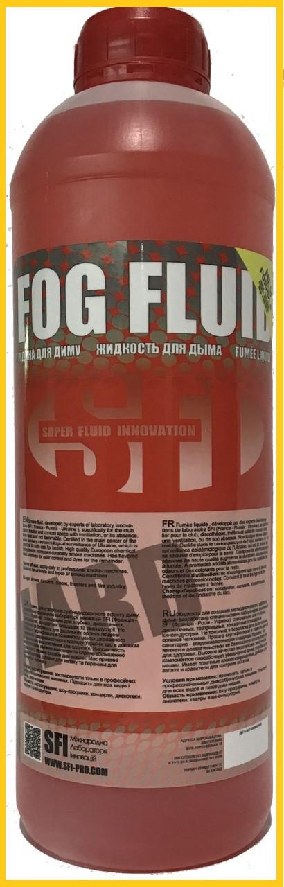 Рідина для генератора диму Важка SFI Fog Hard 1л. Рідина для дим машини