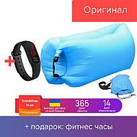 Надувной шезлонг гамак Ламзак Lamzac надувной матрас - мешок водонепроницаемый до 200 кг, голубой