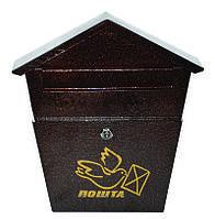 Почтовый ящик для писем  Домик голубь