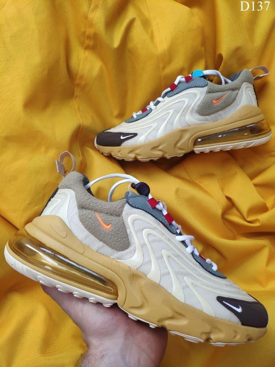 Мужские кроссовки Travis Scott x Nike Air Max 270 React (цветные) D137 молодежная обувь