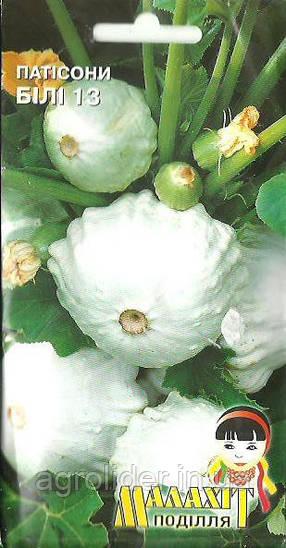 Семена патиссон 3г Белый (Малахiт Подiлля)