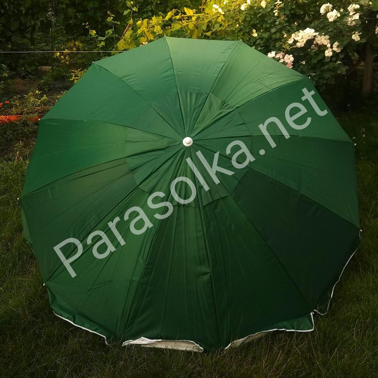 Зонт пляжный темно-зеленый 2,5 метра на 12спиц