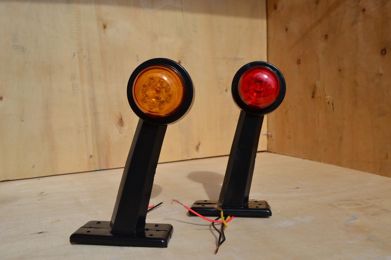 Габарит LED 12V занесення причепа Права сторона і ліва 12вольт ( РІЖКИ )