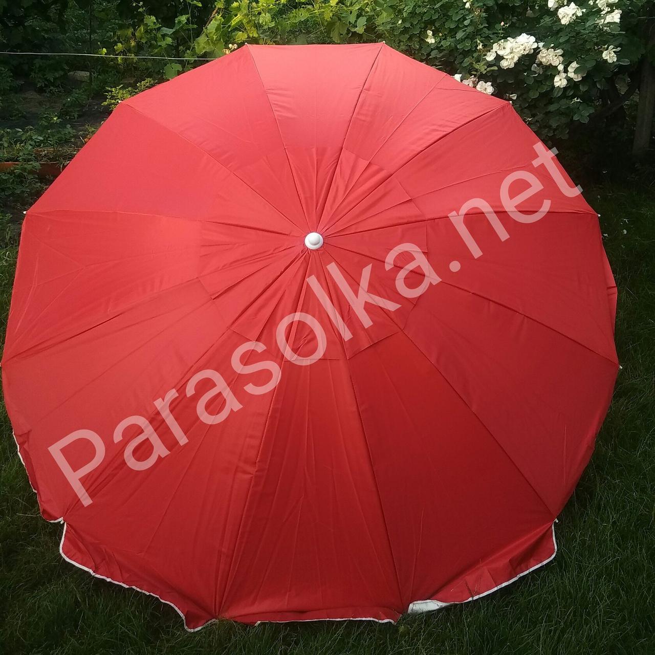 Зонт пляжный красный 2,5 метра на 12спиц