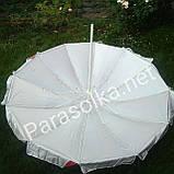 Зонт пляжный красный 2,5 метра на 12спиц, фото 2