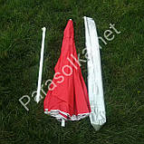 Зонт пляжный красный 2,5 метра на 12спиц, фото 3