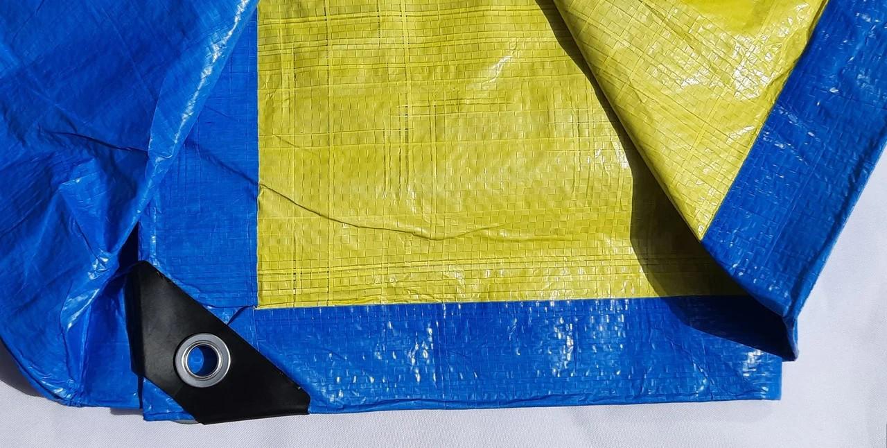 "Тент ""Сине-жёлтый"" 2х3м, плотность 90 г/м2."