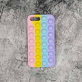 Чехол антистресс Pop It для iPhone 7 Plus силиконовый, Розовый