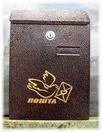 Почтовый ящик для писем  Голубь