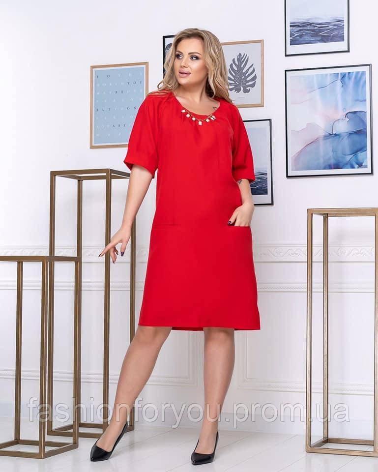 Платье для Ваших идеальных параметров, отделка жемчугом, рукава три четверти