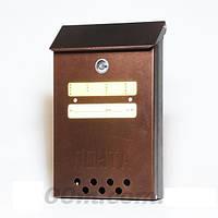 Почтовый ящик для писем  Коричневый