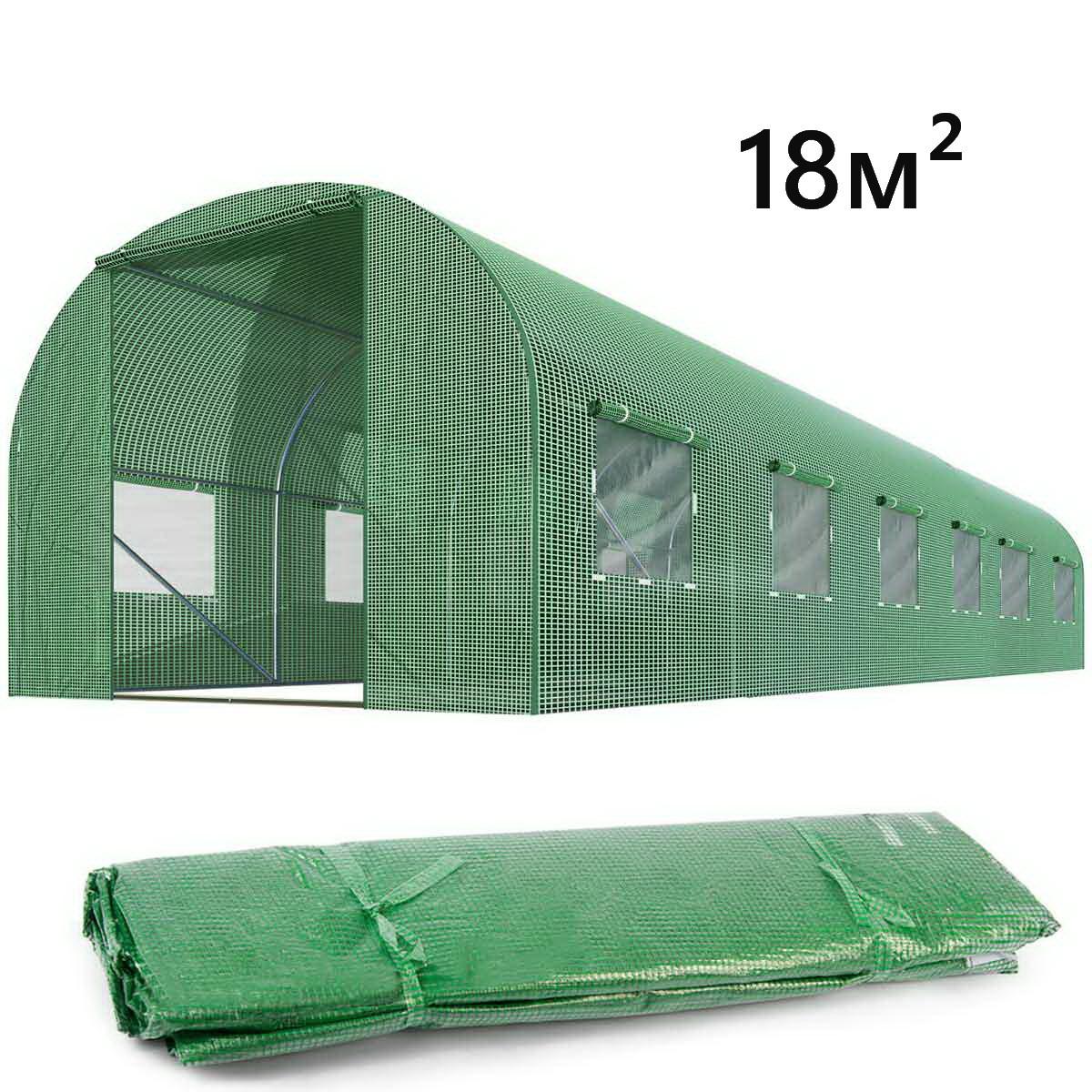 Пленка для теплицы Homart 6x3m 18m2 (9412)
