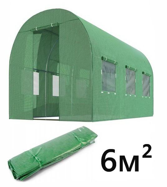 Пленка для теплицы Homart 3x2m 6m2 (9409)